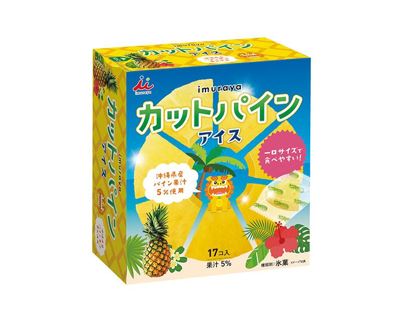 BOXカットパインアイス