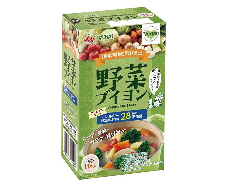 JiAi野菜ブイヨン