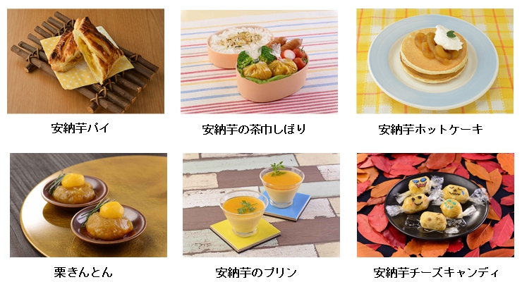 安納芋あんトッピング』のご案内   ニュースリリース   井村屋株式会社