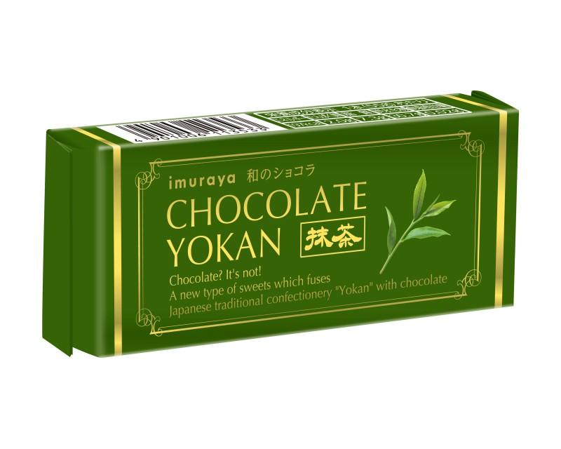 チョコレートようかん 抹茶