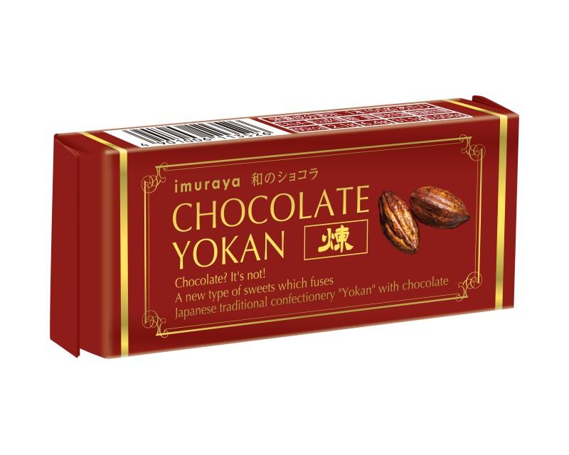チョコレートようかん 煉