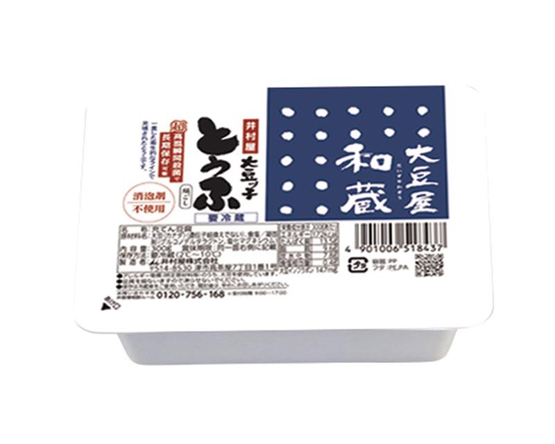大豆屋和蔵大豆ッ子 (シール300g)