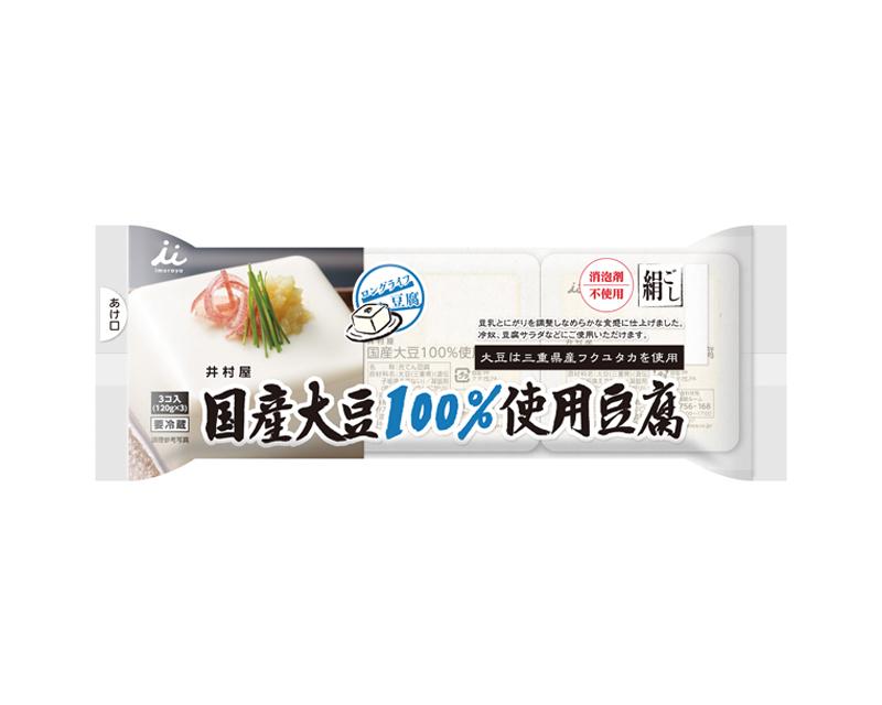 国産大豆100%使用豆腐