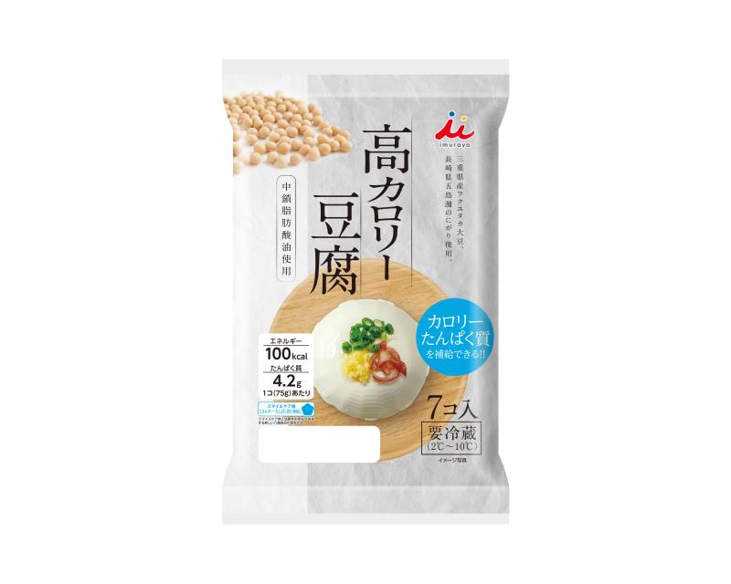 高カロリー豆腐(7コ入)