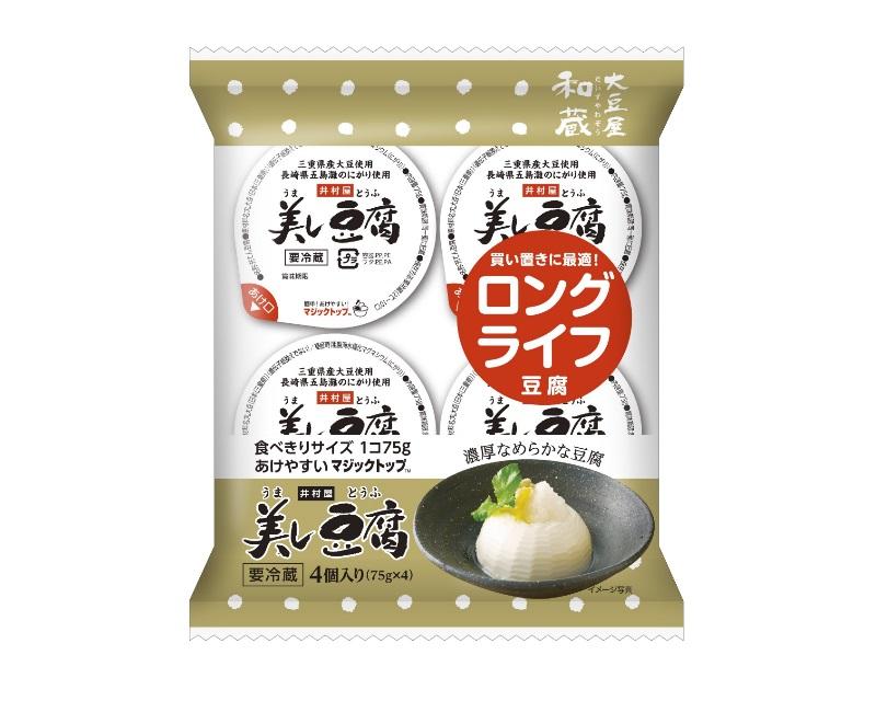 4個入り 美し豆腐(うましとうふ)