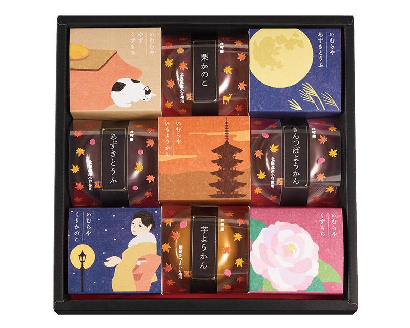 和菓子の彩 WIR15