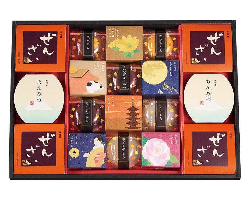 和菓子の彩 WIR35