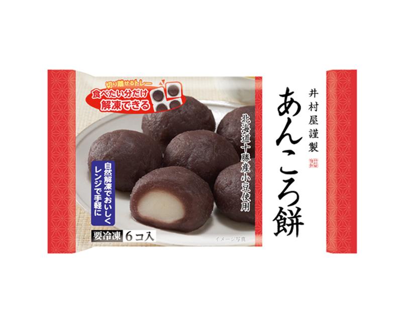 6コ入 あんころ餅(こしあん)