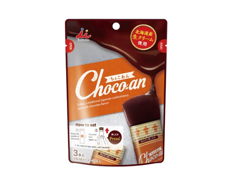 Choco-an プレーン