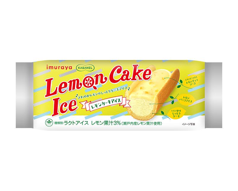 KASANEL レモンケーキアイス