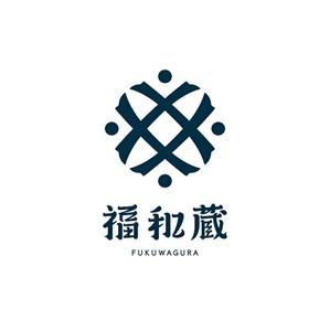 「福和蔵(ふくわぐら)」ブランドサイト開設のご案内